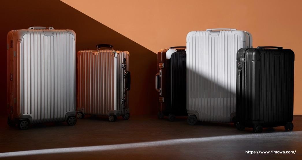 旅行におすすめなスーツケース ① : リモワ