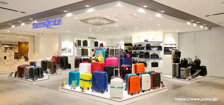 旅行におすすめなスーツケース ② : サムソナイト
