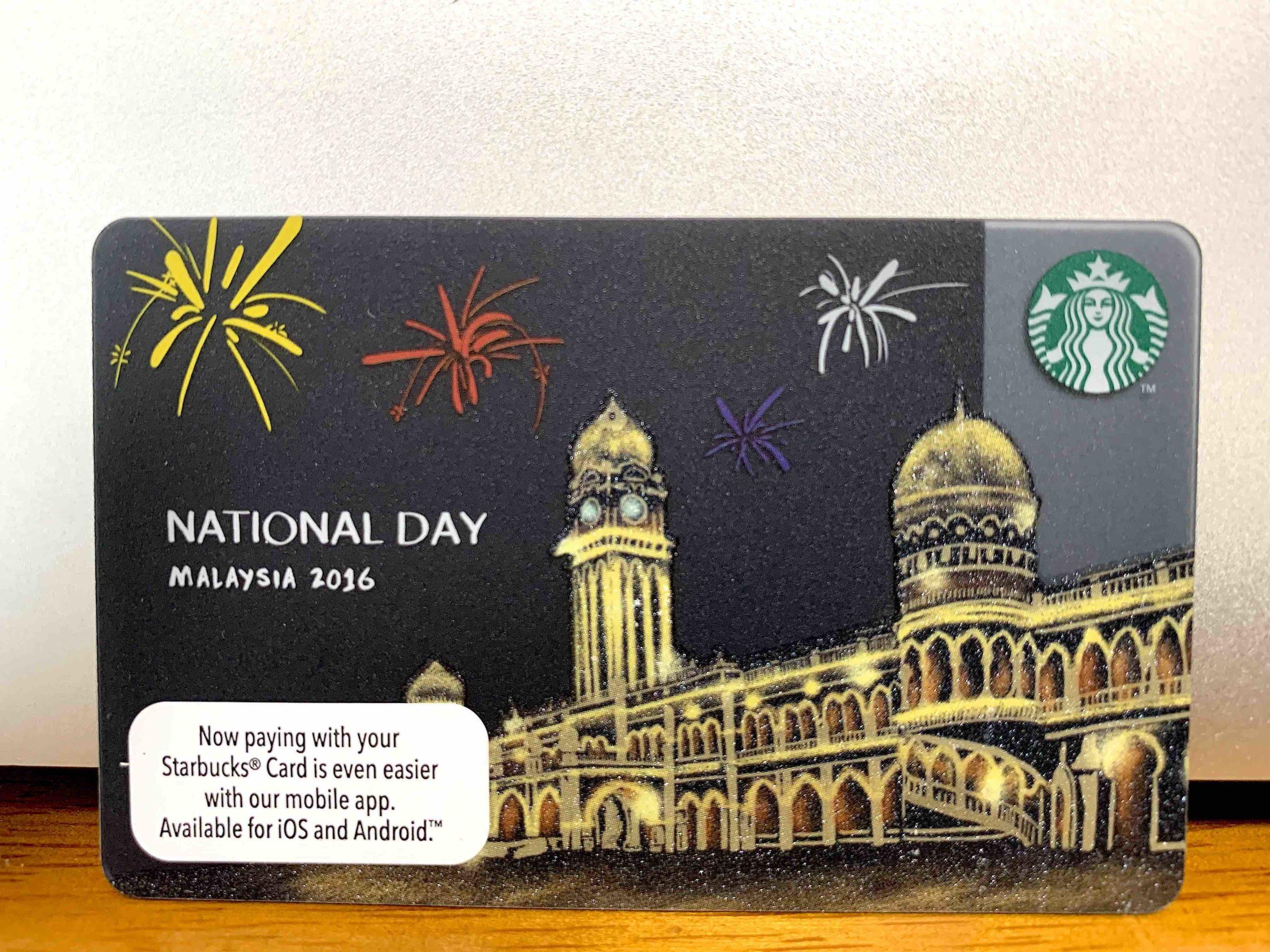 マレーシアナショナルデイのスタバカード